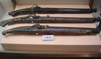 1580年の日本の火縄銃の総数スゴすぎ!これはもう戦闘民族ですわ