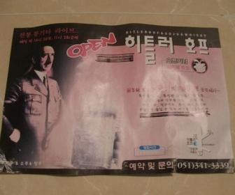【曲解】韓国政府 麻生氏発言を非難=「多くの人を傷付けた」