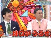 【日向坂46】若林「井口がうるせぇ」wwwwwwwwwww