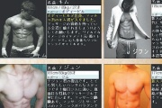 日本でゲイ売春する韓国男性が社会問題に…現代の「従軍慰安婦」との声も 2ch「このスレネトウヨ連呼厨いなくね?」「一人も居ねえw」なんと1000まで0人