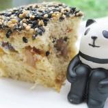 『漢方&薬膳セミナー「アンチエイジング(顔気功とコラボ)」のおやつ「黒砂糖とナツメの薬膳シフォンケーキ」』の画像