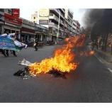 『抗議活動の激化とハルタル(バングラデシュ・ダッカ)』の画像