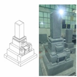 『G632H 和型墓石』の画像