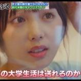 『【乃木坂46】これは!?与田ちゃん、映画で水着シーンアリか!!??』の画像