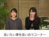 【モーニング娘。'14】道重と鞘師の動画がめっちゃ泣ける・・・・