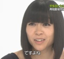 【画像】 宇多田ヒカル(33歳)の最新画像がヤバイwwwwwwwwwwwwwwwwwwwww