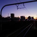 『Twilight @朝』の画像