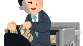 【東京】神田郵便局での6億円超の切手横領、告訴断念…日本郵便の提出書類に数字の偽造の形跡