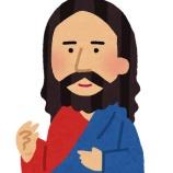 『キリスト「パンとワインをとれ、それはワイの血と体や」ユダ「!」』の画像