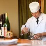 『コラボイベント「芦屋割烹「樹」店主の本格和食で楽しむ薬膳料理」で薬膳のお話と監修をさせていただきます!』の画像