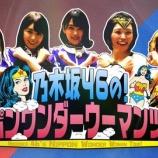『【乃木坂46】AbemaTVにて『乃木坂46の!ニッポンワンダーウーマンツアー!』8月6日放送決定!!!』の画像