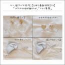 【しまむら】おすすめアクセサリー4選、110円イヤリング、マスクアクセサリーも♪(ヨムーノ)