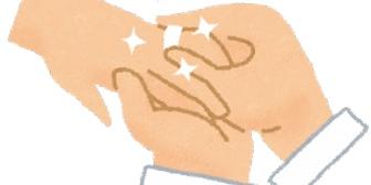 【旦那大好き】妊娠してからむくみが酷くて結婚指輪が入らなくなり落ち込んでいたらマタニティリングを買ってくれた。少ないお小遣いで毎月やりくりしているのにありがとう!大好き!