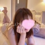 『心地よい空間*sakura』の画像