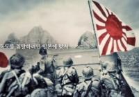 日本と韓国が争う竹島「この島は歴史的には誰のものか」を分析…中国メディア!