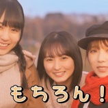 """『【乃木坂46】ミーグリ新CMの3人、""""このTOP3""""からの選出だった・・・』の画像"""