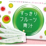 「初回630円」のはずが1万円以上の注文に…誤認トラブル相次ぐ「すっきりフルーツ青汁」を消費者団体が提訴!!