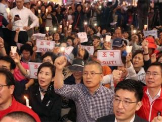 #韓国 『チョ・グク、ムン・ジェインの地元で罷免要求のキャンドル大会開催される』