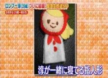 https://resize.blogsys.jp/596ed004a3c33f5fdefeb366a096edb773b156f5/crop1/220x160/http://livedoor.blogimg.jp/entamesokuhou/imgs/f/d/fd187203.jpg