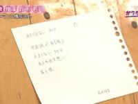 【乃木坂46】結婚するなら若月佑美とかいう風潮wwwwwww