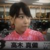 瀧野由美子にそっくりな競輪選手がいるんだが【高木真備】