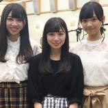 『7/28 AKB48の『私たちの物語 番外編』けやき坂46 富田鈴花・河田陽菜・濱岸ひよりが登場!三人の演技に注目!』の画像