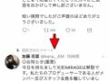 【詐欺】アイドルが突如に解散発表 メンバーが解散理由を告発するも理由が酷い!