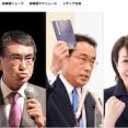 【新着】立憲・枝野「そもそも党内で政策競う意味がわからない」 自民党総裁選に疑問投げかける
