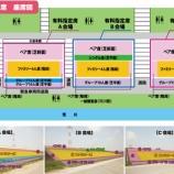 『戸田橋花火大会 有料席は6月14日(木)から戸田市内取扱店舗で先行販売開始です』の画像