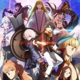 『【アニメ】Fate/Grand Order-絶対魔獣戦線バビロニア-(2020)』の画像