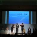 日本大学生物資源学部藤桜祭2015 ミス&ミスターNUBSコンテスト2015の22(邑松昌宏)