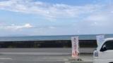 釣り初心者わい、釣竿持って愛知の離島へ渡る(※画像あり)