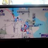『横須賀』の画像
