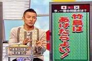 山本太郎、小沢一郎「俺らも討論に呼べよ」NHK「来んな」…日曜討論に呼ばれず抗議するも