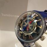 『青のテンデンス時計クリスマスプレゼントにオススメですよ。』の画像