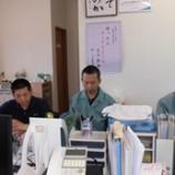 『4/25 岐阜営業所 安全衛生会議』の画像