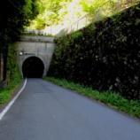 『何だ!?このトンネルは!?』の画像