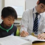 『小学生に大切なこと』の画像