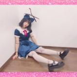 『【乃木坂46】ファンとしてどうあるべきか・・・川後陽菜のブログ内容が素晴らしすぎる!!!!』の画像