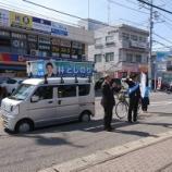 『【緊急告知】4/19(金)八千代市はっとり市長の応援演説決定!』の画像