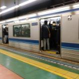 『都営浅草線の混雑は? 朝ラッシュ時・東日本橋駅にて乗降観察してきました!』の画像