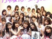 【乃木坂46】これは...松村沙友理が卒業か?(画像あり)