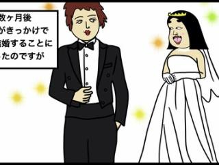 【別れようと思った話】妊娠して結婚した途端彼が激変…最低【漫画動画】
