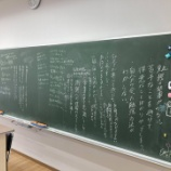 『聖霊中学・高等学校で学習に関する授業をしてきました〜教科学習とその他の学習活動をどのようにつなげていくのか?〜』の画像