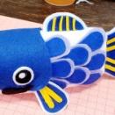 フェルト鯉のぼり2