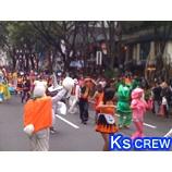 『表参道ハローハロウィーン・パンプキンパレード2009』の画像