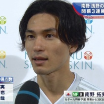 タジキスタン戦2ゴール!南野拓実の日本代表でのゴール数がスゴイ事に!