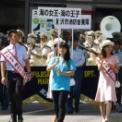 2013年 第40回藤沢市民まつり2日目 その27(海の女王パレードの7)
