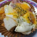 『美味しいパンを求めて⑤~MIYABI cafe & boulangerieのパン🍞』の画像