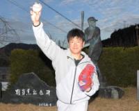 阪神ドラ6・湯浅が地元三重で自主トレ「ここは原点。人一倍努力したい」